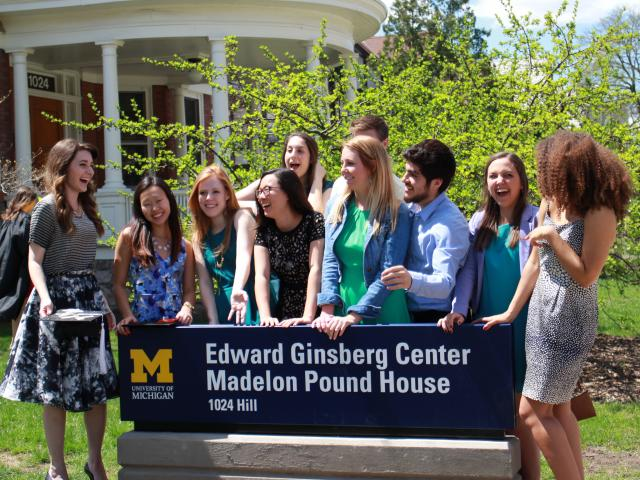 Students in front of the Ginsberg Center